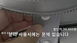 고센 중층 하드 보조가방  똑딱이 불량으로 반값에 판매