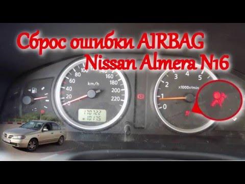 Citroen Jumper  ЕГР сброс ошибки