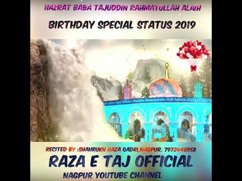 Baixar Raza E Taj Official - Download Raza E Taj Official