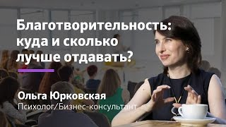 Сколько Olga Brookman платит в Америке за вещи , которые она перепродаёт в России.