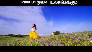 Kavan - 10 Sec TV Spot 4 | K V Anand | Movie Releasing on March 31st