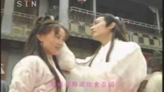 Amy Chan & Vincent Jiao Heroine of the Yangs [笑看人生] MV