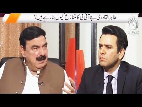 Islamabad Tonight With Rehman Azhar - 16 June 2017 - Aaj News