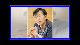 故・三浦洋一さんの次男・慶光さん、父の親友・平田満との対面で俳優の...