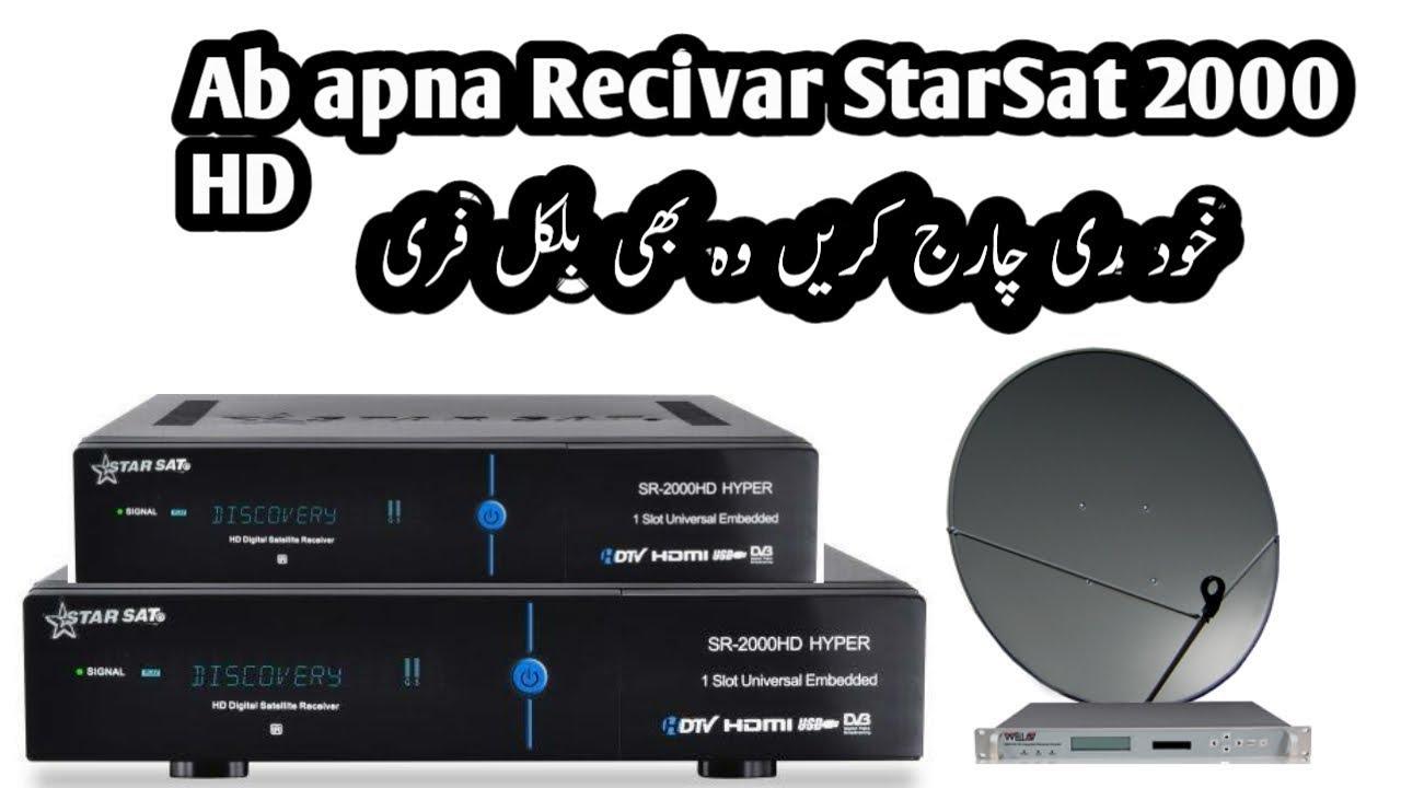 How to check server validity on StarSat SR-2000HD Hyper