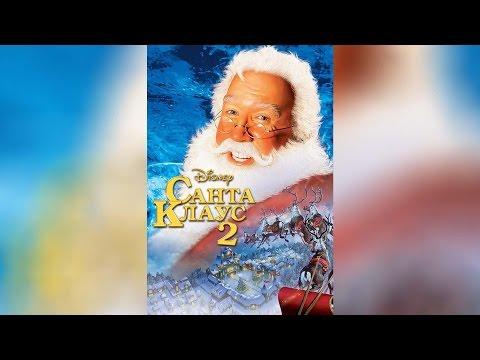 Таинственный мир Санта-Клауса. 1 серия. Мультфильм про Новый Год