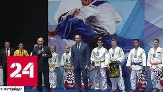 Уроки дзюдо. Президент на турнире памяти своего учителя - Россия 24