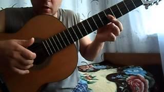 Уроки гитары.Цыганочка.Вступление