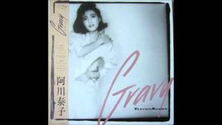 "from the album ""Gravy"" (1984)"