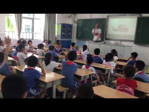Shenzhen Public School Classroom - www.teachingeslchina.com
