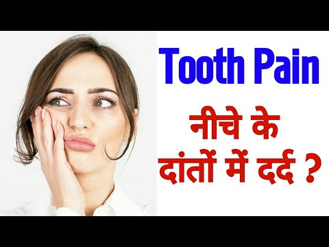 Acupressure Points For TOOTHACHE / Tooth Pain / LOWER Tooth Pain Relief - In Hindi