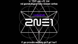 2NE1 - Crush [English subs + Romanization + Hangul] 720p