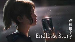 Gambar cover 【中日歌詞】伊藤由奈  - 「 Endless Story」[Full]
