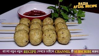 CP style chicken ball recipe | সি পি চিকেন বল রেসিপি | Bangladeshi CP chicken ball Resipe by Razia