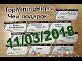 TopMiningRig.ru - 15 недель майнинга. Кому уйдёт ZEC?