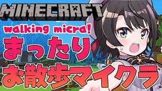 【#生スバル】マイクラおさんぽ建築スバル:MINECRAFT【ホロライブ/大空スバル】