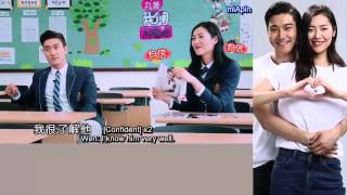 eng sub we are in love siwon and liu wen ep 8