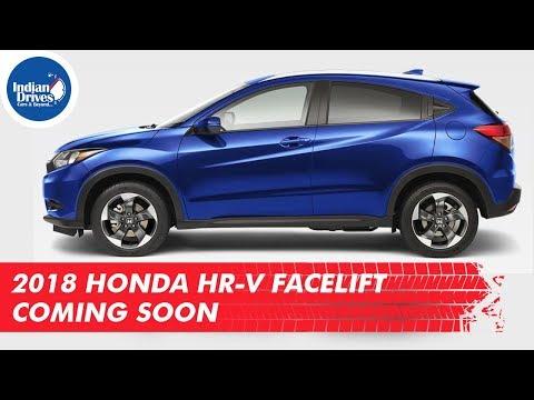 2018 Honda HR V Facelift Coming Soon