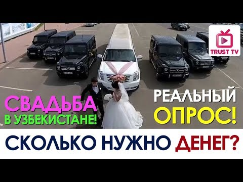 сайты знакомств в узбекистане