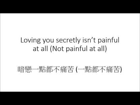 等你下課 Waiting For You 周杰倫 Jay Chou (Ft. 楊瑞代 Gary Yang) English Lyrics