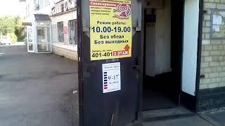 видео Детская парикмахерская в Барнауле