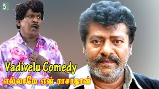 Ellame En Rasathan Full Movie Comedy | Vadivelu | Sundar rajan