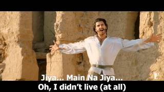 Jiya   Song   Gunday English Translation