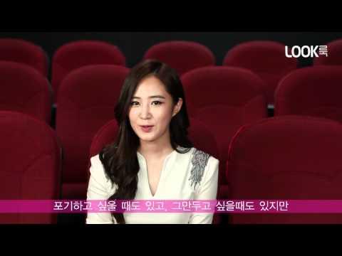 120624 :: Yakult(Diet Look) interview - SNSD Yuri