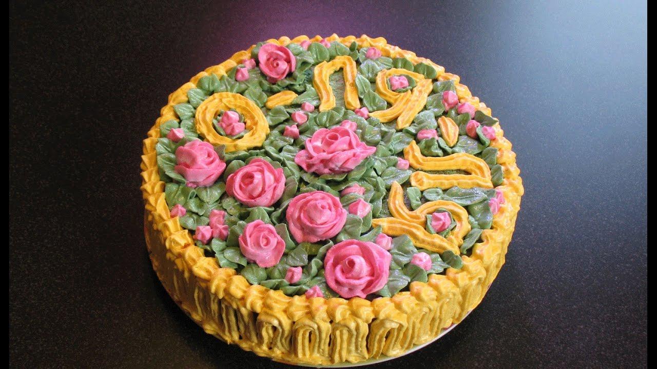How To Bake And Decorate A Cake Vanilla Birthday Cake Recipe