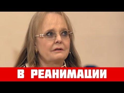 Наталия Белохвостикова находится  в реанимации в тяжелом состоянии после операции на сердце