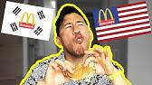 KOREAN McDonalds vs AMERICAN McDonalds (mukbang?)
