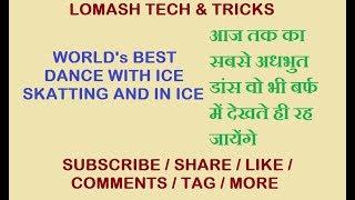 Best Ice Skatting Dance Of World By Lomash Tech & Tricks