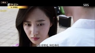 SNSD YuRi 「No Breathing」 OST Edited Ver. 『블링스타 (Bling Star)』 & 『반짝반짝 (Twinkle ...
