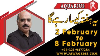 Weekly Horoscope Aquarius02 Feb to 08 Feb 2020yeh hafta Kaisa rhe ga by Sheikh Zawar Raza jawa