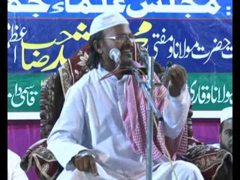 Tahaffuj-e-sunnat conference Ranchi Part-8