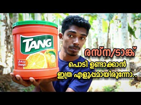 വെള്ളം കലക്കാൻ ഉപയോഗിക്കുന്ന Rasna/ Tang പൊടി മിനിറ്റുകൾകൊണ്ട്  ഉണ്ടാക്കാം | Make softdrink powder