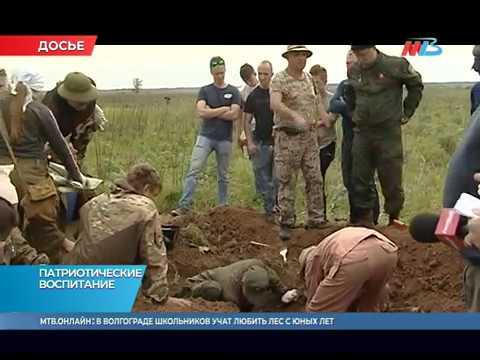 В Волгограде подвели итоги областного конкурса по организации военно-патриотической работы
