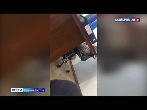 «Ты кто такой?»: в Башкирии чиновник объяснил, за что обматерил пришедшего на прием сельчанина