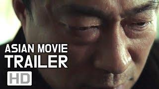 비스트(THE BEAST) - 1차 예고편 (2019) Movie 아시아, 한국 영화예고편