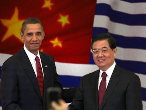 GLOBAL PULSE: Chimerica: U.S., China and the Global Economy (3/12/2010)