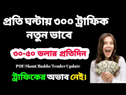 Cpa Offer account approve signup rate and payment proof-Best dating cpa network 2020 from YouTube · Duration:  13 minutes 34 seconds