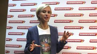 Мирослава Карпович - пожелание команде фильма и компании