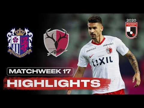 C-Osaka Kashima Goals And Highlights