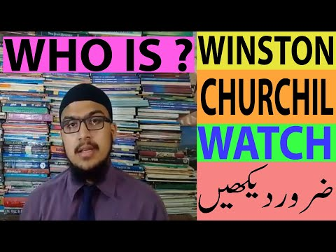 Winston Churchil Latest   Motivational Quote   Become Successful   How to Succeed   Pakistani