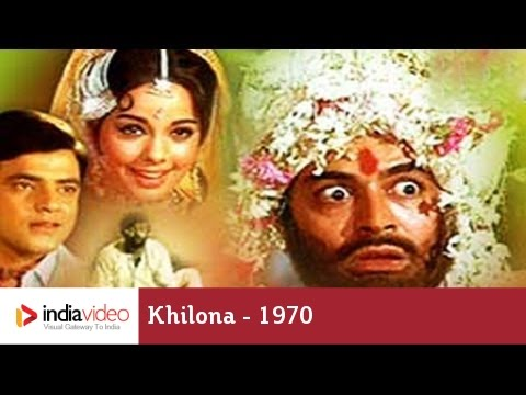 Khilona - 1970
