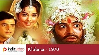Khilona, 1970, 206/365 Bollywood Centenary Celebrations | India Video