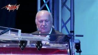 kadyt am ahmed - Omar Khairat موسيقى فيلم قضية عم احمد - عمر خيرت