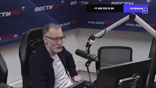 Михеев - Как Готовят террористов революционеров. Подробно и в деталях