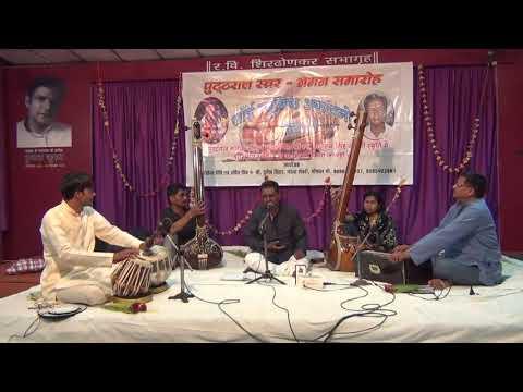 Raag Bihaag | Sai Music Academy