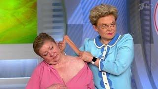 видео Продуло спину: чем лечить в домашних условиях?